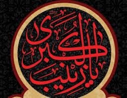 شب دوازدهم محرم 95 باسخنرانی حجت الاسلام صالح و با مداحی کربلایی حسین جاوید