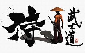 Bushido wallpaper