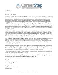 Self Recommendation Letter Extraordinary Medical Coding Letter Of Recommendation