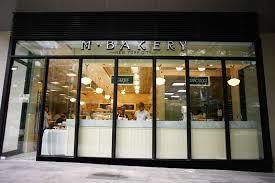 Philippines M Bakery Magnolia Bakery