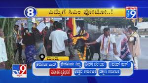 News Top 9': 'Different Protest' Top News Stories Of The Day (05-12-2020) -  YouTube