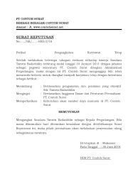 Contoh surat pernyataan persetujuan untuk pindah daerah tugas. Contoh Surat Sk Pegawai Tetap Cute766
