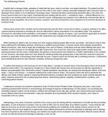 columbia university obama thesis best paper proofreading website best school essay writing websites