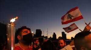 لبنان: قرار حكومي بإغلاق المؤسسات العامة وتنكيس الأعلام في ذكرى تفجير مرفأ  بيروت - CNN Arabic