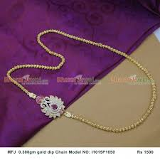 0 300 gm gold dip chain with cz ruby stones peacock design side