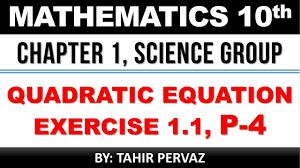 math 10th quadratic equation exercise 1 1 question 2 part 4