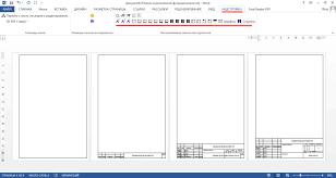 Как сделать рамку в Ворде по ГОСТу  Примеры штампов из еще одного шаблона