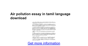 air pollution essay in tamil language google docs