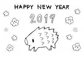 年賀状2019亥手書き白黒 無料イラスト素材素材ラボ