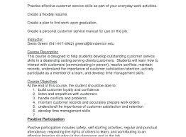 Listing Skills On Resume Examples. Listing Computer Skills On Resume ...