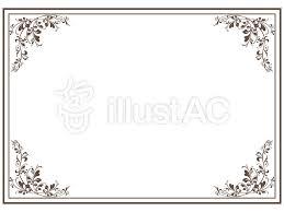 クラシックフレーム枠メッセージカードイラスト No 685632無料