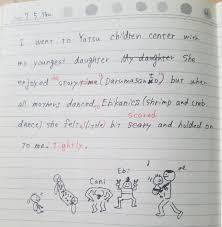 3行育児英語絵日記21子育て支援センターへ きらっこ英語