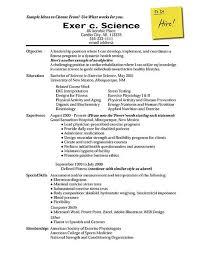 writing a resume profile
