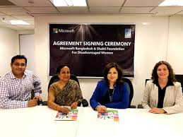 Providing Self-Employment For 5200 Women By 2018 - Observer Tech ...
