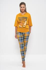 Комплект <b>одежды Cleo</b>, размер 50
