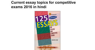 current essay topics for competitive exams in hindi google docs