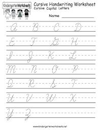 Kindergarten Writing Homework Weekly Homework For Kindergarten First ...