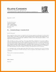 Resume Letter Of Introduction How To Write An Introduction Letter