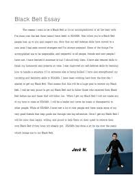 black belt essay tae kwon do images for black belt essay tae kwon do