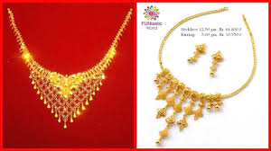American Indian Necklace Designs Latest 22k Gold Necklace Designs With Weight For Girls