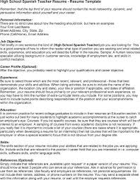 resume examples describe yourself resume resume samples resume resume examples describe yourself describe yourself essay example sample about gallery of scarlet letter essays