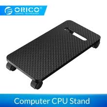 Buy <b>computer cpu stand</b> and get free shipping on AliExpress - 11.11 ...