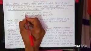 essay on cyber crime hindi essay on cyber crime hindi