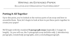 writing an extended paper building and organizing your argument  writing an extended paper building and organizing your argument putting it all together up to