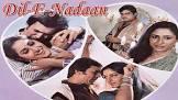 Smita Patil Dil-E-Nadaan Movie