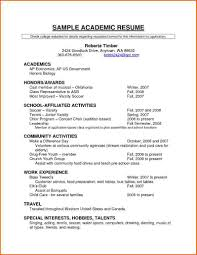 Scholarship Resume Template Resume Templates