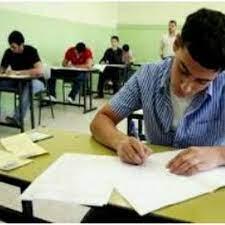 تسريب امتحانات الثانوية العامة - YouTube