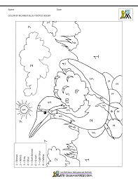 color by number worksheets blue footed booby color by number sheets bird theme on graphing coordinate plane worksheets