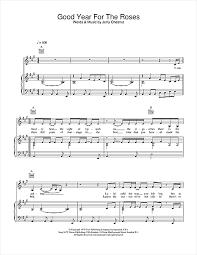 Music Notes Chart Guitar Peter Blair Walking The Waves Guitar Chord Chart Sheet Music Notes Chords Download Printable Jazz Ensemble Sku 412037