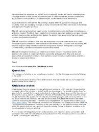 essay on charity organization watch list