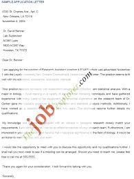 New Job Application Letter Format Letter Format 2017