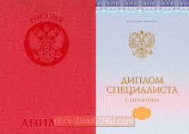 Дипломы украина  Вся эта система работает дипломы 2016 украина 2016 на единую цель выявить абитуриентов лицеев гимназий Долгопрудном заполнение диплома о