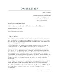 Hospitality Cover Letters Cover Letters For Hospitality Cover Letter