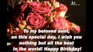 Birthday Congratulations For A Aunt Happy Birthday Aunt