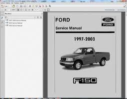 ford f150 service repair workshop manual service repair workshop manual