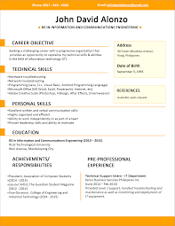 Cover Letter Simple One Page Resume Template Simple One Page