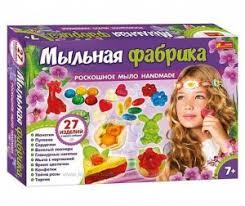 Детские <b>наборы для мыловарения</b> — купить в Москве в интернет ...