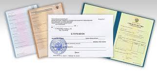 Купить чистый бланк диплома колледжа или аттестата Купить  Справки бланки и свидетельства
