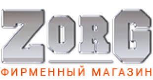 <b>Zorg</b> официальный сайт <b>zorg</b>