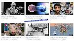 Image result for قنوات يوتيوب عربية علمية