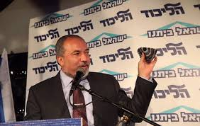 Lieberman on indictment: I don't have to resign