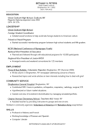 High School Student Resume Template High Bethany S Peters Free