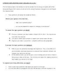 Persuasive Essay Topics Examples Administrativelawjudge Info
