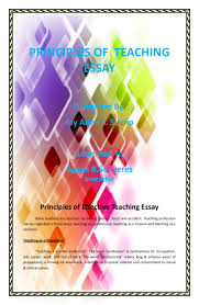 an essay for principles of effective teaching