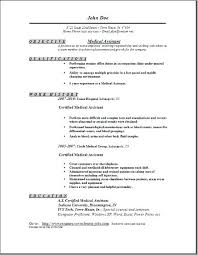Medical Assistant Resume Objective Best 7713 Medical Support Assistant Resume Sample Medical Support Assistant