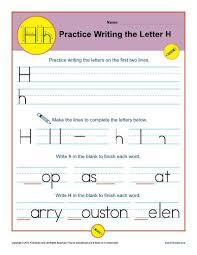 Practice Letter H